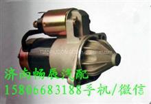 三菱4G64/三菱起动机马达36100-32520