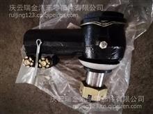 扬州盛达宽体矿用车配件保险丝/SZ9K869810103