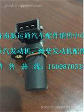 潍柴WP7发动机配件相位传感器/410800190039