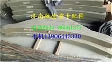 重汽豪沃HOWO后钢板总成 陕汽奥龙后钢板总成 斯太尔后钢板总成/AZ973150286