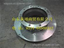 DZ9100410115陕汽德龙F3000制动盘/DZ9100410115