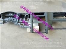 陕汽德龙X3000仪表台总成/FDZ14251160100431