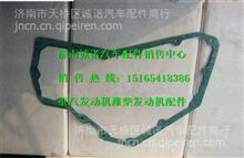 重汽D10发动机机油冷却器盖衬垫VG1540010015A/重汽D10发动机机油冷却器盖衬垫VG1540010015A