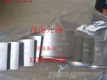 1004058-56D大柴道依茨56D连杆瓦上瓦/1004058-56D