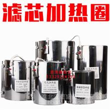 柴油滤芯/油滤/粗滤加热圈/加热器 汽车油箱加热预热器 防冻油/滤芯加热圈