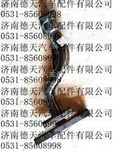 陕汽 德龙 X3000 原厂 左脚踏板支架/DZ14251243300
