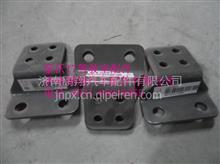 重汽豪沃T7AZ9925710010.电磁阀安装支架/AZ9925710010