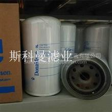 Donaldson diesel filter core P551048/P551048