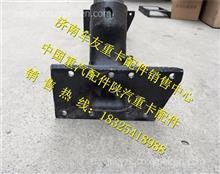 DZ95259510315陕汽德龙X3000元宝梁/DZ95259510315