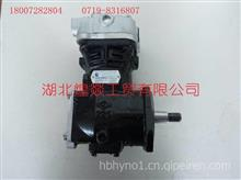 【3971519】东风康明斯ISBE原厂空气压缩机/3971519