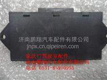 重汽豪沃T7WG1664331070-1.控制器/WG1664331070-1
