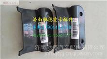 重汽豪沃T5G储气筒支架重汽T5GT7HD7BC5BM5G/810W51715-0046