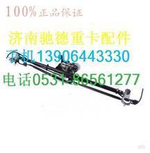 810W26400-6353重汽豪沃T5G配件 豪沃T5G雨刷电机 雨刮电机/810W26400-6353