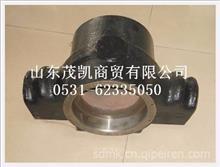 WG9770520235重汽豪沃70矿山霸王AC26桥平衡轴壳/WG9770520235
