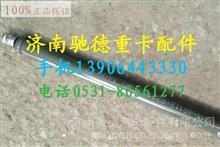 重汽豪沃T5G转向管柱总成 重汽T5GT7HD7BC5BM5G驾驶室配件/711-46113-6231