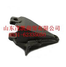 WG9770520320重汽豪沃70矿山霸王AC26前弹簧支架/WG9770520320