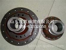 TZ56077000101重汽豪威60矿大江桥差速器壳/TZ56077000101