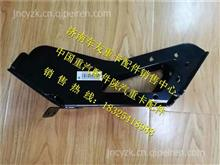LG1613441381重汽豪沃HOWO轻卡加强型右支架总成/LG1613441381