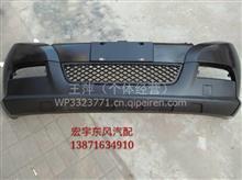 东风御风配件  k11  13871634910/k12