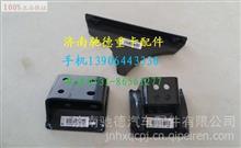 重汽豪沃T7H储气筒支架 重汽T5GT7HD7BC5BM5G驾驶室配件/712W51715-0046