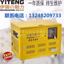12KW全自动汽油发电机报价