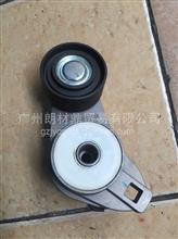 皮带涨紧轮-发电机D5010412957/皮带涨紧轮-发电机D5010412957