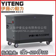 12KW移动式汽油发电机带拖车