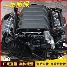 原厂全新奥迪A6L 2.4发动机总成/发动机型号BDW