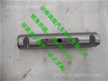 重汽豪沃原厂钢板弹簧销 WG9100520065/WG9100520065