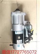 M105R3062SE M105R3059SE  玉柴6K起动机/KJ200-3708100-002