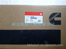 【4955229】东风康明斯ISDE发动机修理包 大修包/4955229