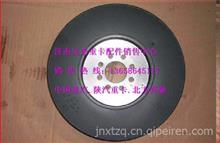 VG1540020003重汽发动机硅油减振器/VG1540020003