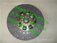 陕汽德龙离合器片从动盘总成DZ1560160020/DZ1560160020