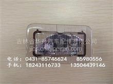 一汽解放J6P踏步灯总成/3714080-A01