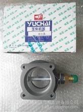 玉柴燃气机混合器总成 自主系统混合器K1A00-1113540A TYPE YCKM/K1A00-1113540A