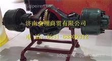 重汽MCY13Q单后桥桥壳总成(鼓式,轮距1830,空气悬架)/712-35401-5817
