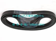 重汽发电机多楔带皮带VG1500090066/VG1500090066