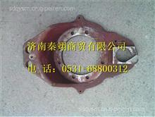 TZ56077000204重汽豪威60矿后制动托架/TZ56077000204