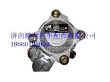 wg9725471016-0转向助力叶片泵/wg9725471016-0