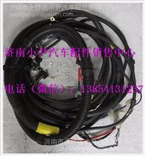陕汽德龙奥龙发动机电线束(2KW发电机) 厂家 图片价格查询/JZ91159770002 专业驾驶室事故车配件