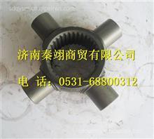 HD469-2510014陕汽汉德469单级桥差速器十字轴/HD469-2510014