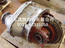 TZ56077000021重汽豪威60矿车中桥主减速器总成/TZ56077000021