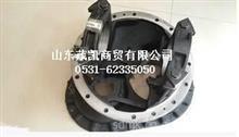 TZ56077000227重汽豪威60矿中央差速器支承壳/TZ56077000227
