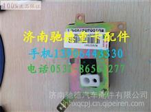 重汽新斯太尔模式风门转向器 重汽HOWOA7T5GT7HD7BC5BM5G配件/WG1682827054