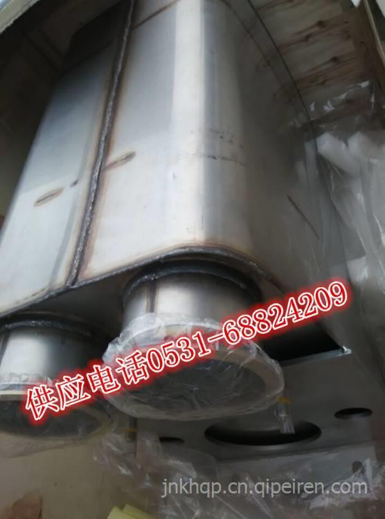 812w15101-0001         812w15101-0001         scr国四消声器
