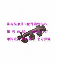 VG1095110049重汽亲人EGR两气门发动机排气歧管总成/VG1095110049