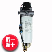 欧曼原装 柴油加热器 恒温油水寒宝 电动泵底座滤芯汽车
