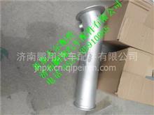 WG9325540602新斯太尔排气管/WG9325540602
