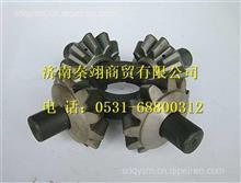 DZ90129320002陕汽汉德十字轴总成/DZ90129320002