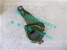 陕汽德龙F3000制动间隙自动调整臂(左)/DZ9100440571